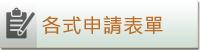 menu_11