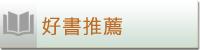 menu_9